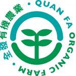 logo_High - JJ Liao (1)
